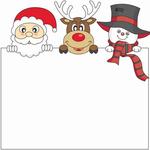 Поздравление с Рождеством по электронной почте, открытки 258